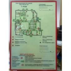 План эвакуации А2