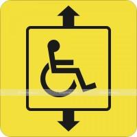 Табличка тактильная пиктограмма СП-07 Лифт для инвалидов. 150 x 150 мм