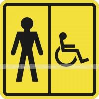 Табличка тактильная пиктограмма СП-05 Туалет для инвалидов (М). 150 x 150 мм